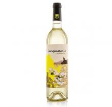 Frailes (Jaén) Campoameno Chardonnay 75cl C/6